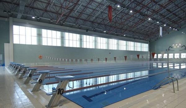 Fatih Yüzme Havuzu